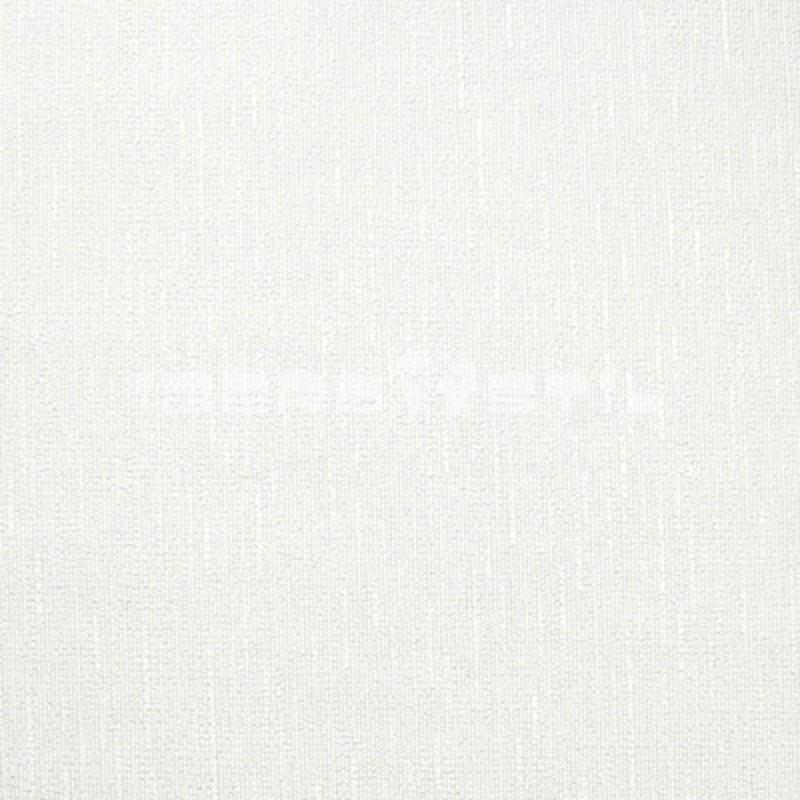 papel pintado barato outlet berilo Textura para pintar Pintable