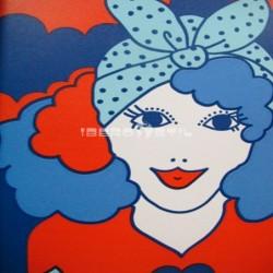 papel pintado infantil y juvenil turquesa de la colección cozz kek papel pintado