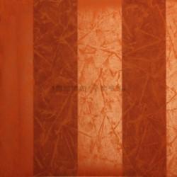 Papel pintado brillante de rayas con efecto estucado BA129 de la colección BALMORAL novedad lbero Stil